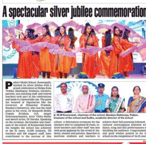Pallavi Model School - Silver Jubilee Celebrations